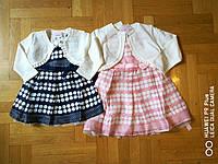 Комплекты для девочек оптом, Emma girls, 1-5 рр.