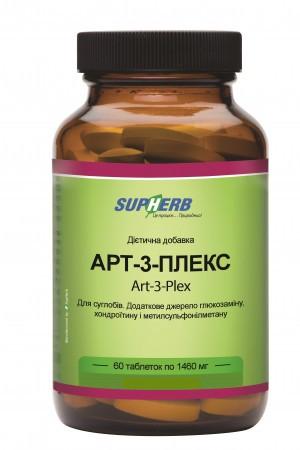 Препарат при артрите Арт-3-Плекс Израиль. Уменьшает боль,восстанавливает хрящевую ткань.60 т.