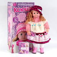 Кукла Ксюша интерактивная 64 см от 3 лет 513/00-72