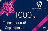 Подарочный сертификат для стоматолога (подарок стоматологу)
