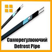 Обогрев ступеней, дорожек, площадок саморегулирующийся греющий кабель DEFROST PIPE40 AO 40Вт/м Nexans Норвегия