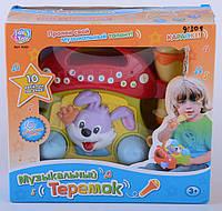"""Развивающая игрушка """"Музыкальный теремок"""" Joy Toy 513/06-8"""