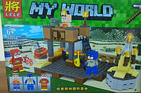 Конструктор My World 218 деталей