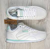Женские кроссовки Kappa/каппа