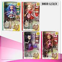 """Кукла  """"Ever After High"""" 5033-1/2/3 (1199807/8/9/10) с аксессуарами, на шарнирах 4 вида KHT"""