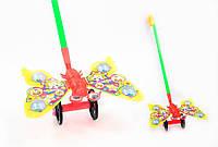 Детская игрушка каталка 2133 бабочка KHT/56-1