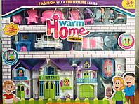 """Детский игровой набор WD-917  """"Warm home. Welcome"""" / Тёплый дом. Добро пожаловать // YNA 0-31"""