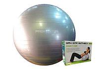 Мяч для фитнеса M 0275 PROFIT 55 см KHT