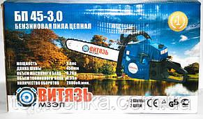 Бензопила Витязь БП - 45 - 3.0, фото 2