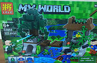 Конструктор My World 222 детали