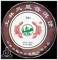 Чай Пуэр (Шу) Ту Линь 701 2015 год