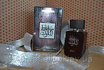 Женская парфюмированная вода Sarahs Creations Mukhallat Mullok 100ml
