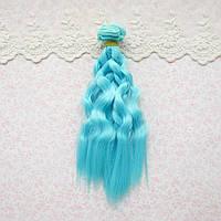 Волосы для Кукол Трессы Мелкие Волны Косичка БИРЮЗА 15 см