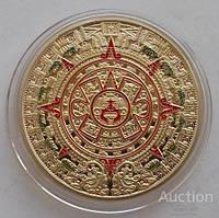 Календарь Майя (Монета Ацтеков)