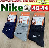 Демисезонные мужские спортивные носки Nike  ассорти НМД-0505663