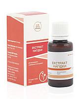 Календулы экстракт (для желудка и кишечника)