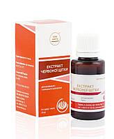 Красной щетки экстракт - используется для улучшения работы репродуктивной системы, органов внутренней секреции
