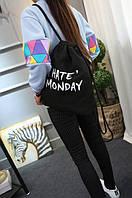 """Прикольный Рюкзак-Мешок на завязках плотная ткань """"Я ненавижу понедельник"""" Черный"""