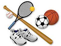 Спортивные игры, боксерские комплекты, спортинвентарь