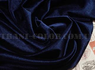 Тканина оксамит стрейч темно-синій