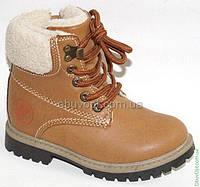 В наличии зимние ботинки, 27-32 тм Солнце