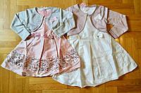 Платье с болеро для девочек оптом ,Emma girls, 3/4-7/8 лет., арт. 7916