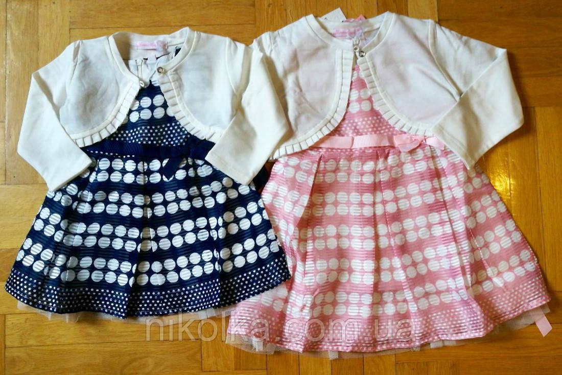 Платье с болеро для девочек оптом ,Emma girls, 1-5 лет., арт. 7913