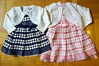 Платье с болеро для девочек оптом ,Emma girls, 1-5 лет., арт. 7913, фото 1