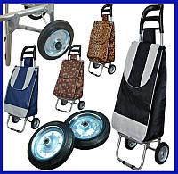 Сумка хозяйственная-тележка на резиновых колёсах