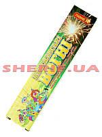 Бенгальские огни 16см (1уп/10шт)   72708-PN