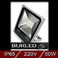 Светодиодный прожектор 50 Вт, 220 В, led flood light slim, холодного свечения
