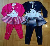 Набор-тройка для девочек оптом ,Emma girls, 1-5 лет., арт. 7885