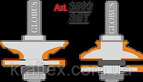 Фреза Globus 3503 Set (Мебельная обвязка )