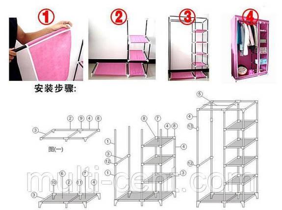 Тканевой шкаф для одежды Clothes Rail With Protective Cover №28109, фото 2