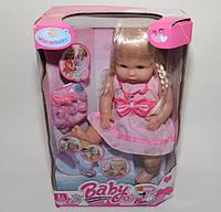 Кукла Warm Baby и аксессуары 38 см 513/00-31