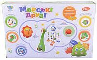 Мобиль для кроватки Limo Toy M 2251 0+ 513/00-21