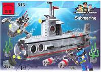 Конструктор Brick 816 Подводная лодка 382 деталей YNA
