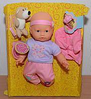 Интерактивная кукла Саша Joy Toy 5242  41 см YNA/00-91