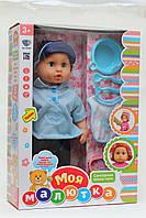 Кукла-пупс Моя малютка с функцией роста Limo Toy 2055 (мальчик) YNA/61