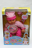 Кукла 5259 Limo Toy Мила 40 см YNA/0-91