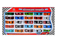 Набор машинок МВ 25 №1 (927-25) «Коллекция гонщика» KHT