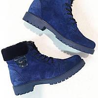 Замш зимние ботинки