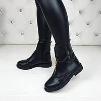 Женские черные ботинки Royalti кожа на молнии
