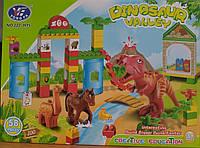 Детский конструктор Dinosaur Valley (Долина динозавров) 222-H15 58 деталей YNA/00-21