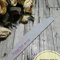 Пилка Niegelon 80/100 для искусственных ногтей