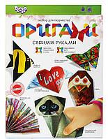 """Набор для творчества: Оригами """"Своими руками"""", рыбка, сова, котёнок RIY/0-82"""