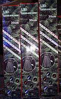 Светодиодная гирлянда Тающая сосулька, Метеоритный дождь, 30 см, синяя, Харьков, фото 1