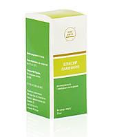 «Эликсир Ламинария» -  источник природного йода для нормализации функций щитовидной железы