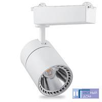 Светодиодный светильник трековый Feron AL103 COB 20W 4000K белый
