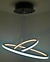 Люстра потолочная LED YR-2026/2-(500+300)